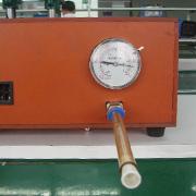 Inhalations tester